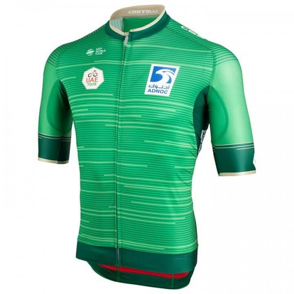 2019 UAE Tour Short Sleeve Jersey G2059C6402